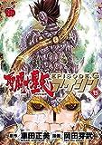 聖闘士星矢EPISODE.G アサシン 15 (チャンピオンREDコミックス)