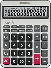 $54 » ZMKM Desktop Calculator 12 Digit with Large LCD Display Desk Business Calculator 2xAA Batteries Perfect for Office Home Sc...