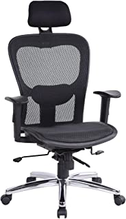 DANA TR1013 HIGH BACK CHAIR Adjustable headrest, mesh back, molded foam upholstered in fabric seat, height adjustable armr...