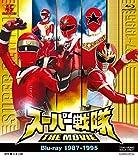 【メーカー特典あり】スーパー戦隊 THE MOVIE Blu-ray(1987-1995)(Amazon.co.jp特典:公開記念ビジュアルシート+メガジャケット)