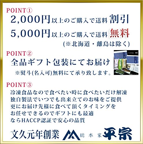 『≪こおりずし≫平宗の棒寿司 柚庵焼鯖寿司』の3枚目の画像