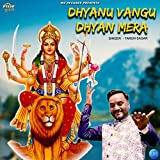 Dhyanu Vangu Dhyan Mera