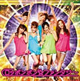 Ebisu Muscats - Ropponpon Fantasy (Special Price Edition) [Japan LTD CD] UPCH-89108