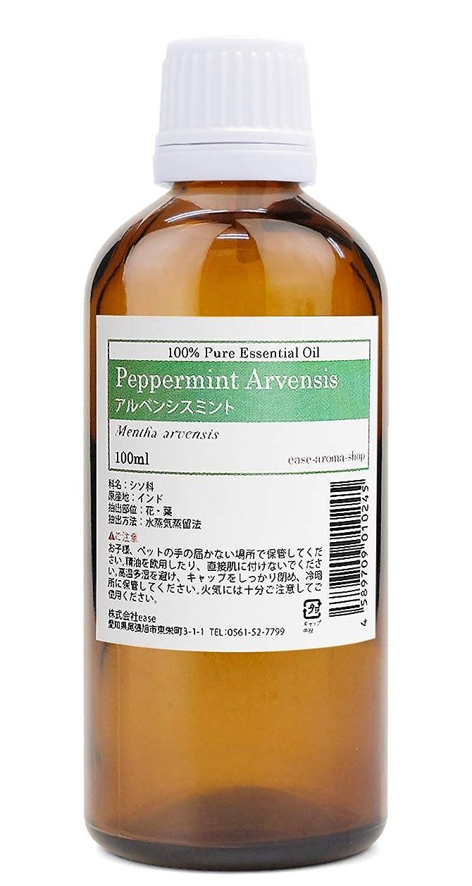 フクロウエキス水ease アロマオイル エッセンシャルオイル アルベンシスミント 100ml AEAJ認定精油