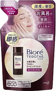 【8個セット】ビオレTEGOTAE. お風呂場のうるおいラッピングミルク 詰替 130ml