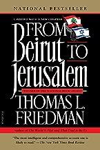 From Beruit To Jerusalem