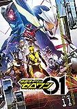 仮面ライダーゼロワン VOL.11[DSTD-09811][DVD]