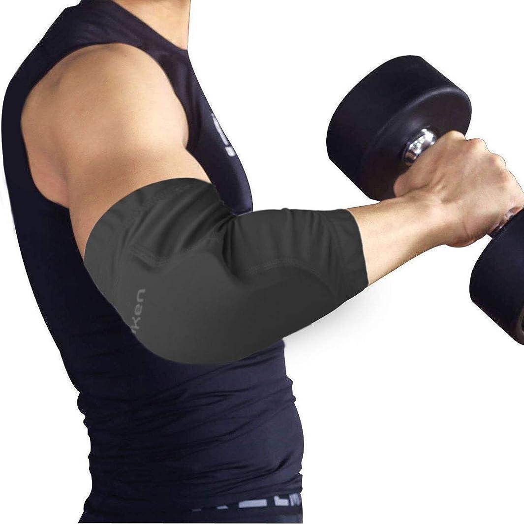 の配列デモンストレーション振幅BenKen 2個セット 肘プロテクター 肘サポーター 肘パッドエルボーバンド 肘あて 肘保護 肘固定 スノーボード 滑り止め 怪我防止 伸縮性 通気性 薄型テニス ゴルフバスケ 男女共通 左右兼用 1ペア ブラック