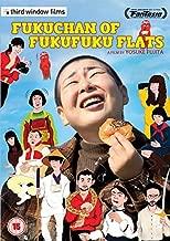 Fukuchan Of Fukufuku Flats Edizione: Regno Unito anglais