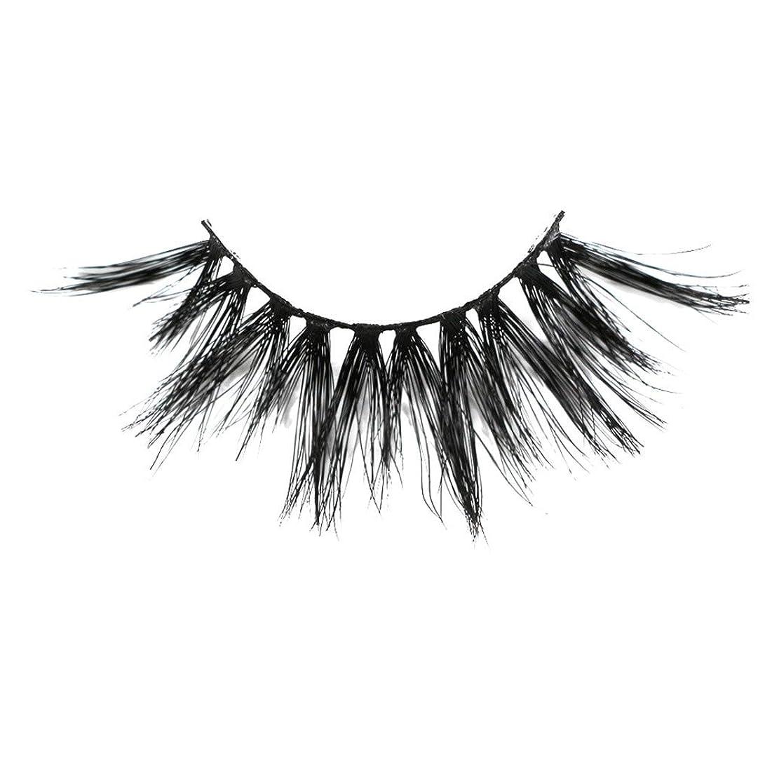 ウミウシ露出度の高い雲つけまつげ 人気 つけまつげ ナチュラル LLuche 3Dミンクつけまつ毛ア グラマラスボリュームアイラッシュ ふんわりロングまつ毛 ふんわりロングまつ毛 一対の25mmミンクまつげつけまつげ25mmの3Dミンクの長いまつげが付いている劇的な構造(黒,つけまつげ 装着簡単 綺麗 極薄)