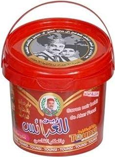 Premium Pure Moroccan Aker Fassi Soap 300g صابون مغربي أصلي بالعكر الفاسي