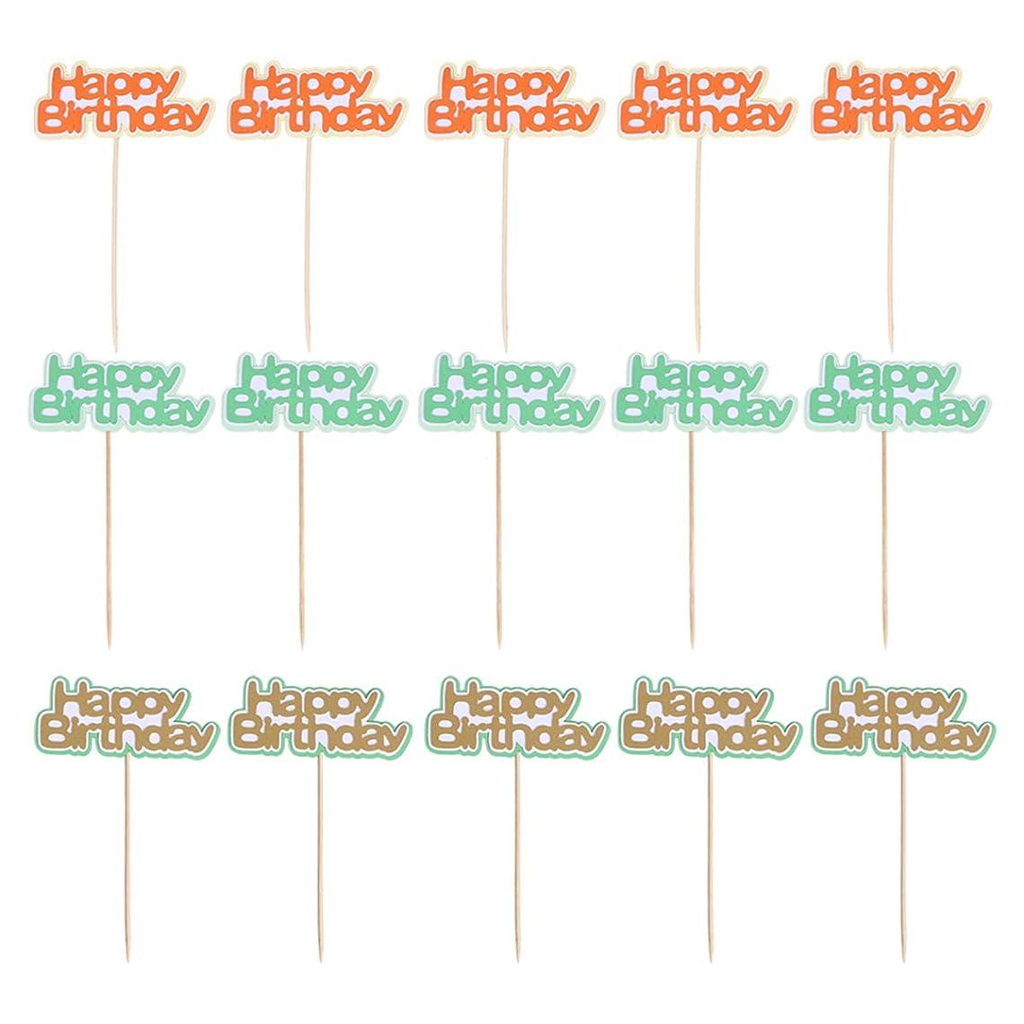 付録種をまくダイヤル15ピースお誕生日おめでとう手紙ケーキ挿入スタイリッシュなパーティー装飾カップケーキトッパー紙ケーキデコレーショントッパー誕生日パーティーの好意(緑と茶色とオレンジ色、各色5個)
