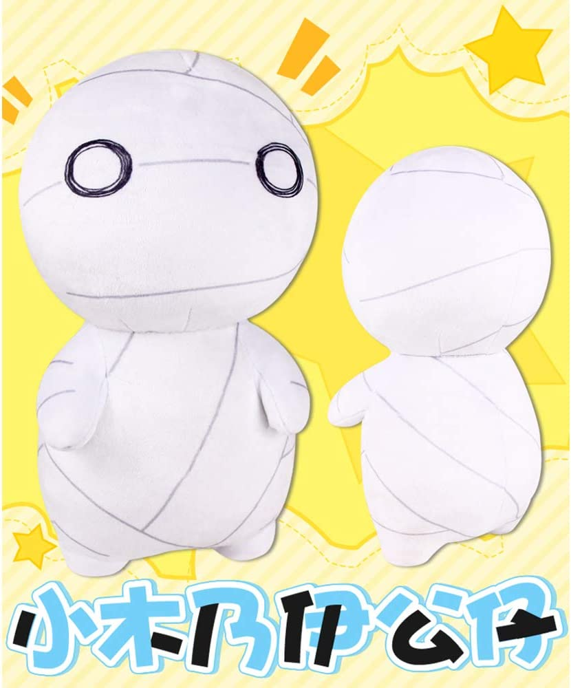 Amazon Com Miira No Kaikata Mi Kun Soft Plush Doll Toy How To Keep A Mummy Cartoon Conny Doll Toys Games Sora kashiwagi's father is something of an eccentric. miira no kaikata mi kun soft plush doll toy how to keep a mummy cartoon conny doll