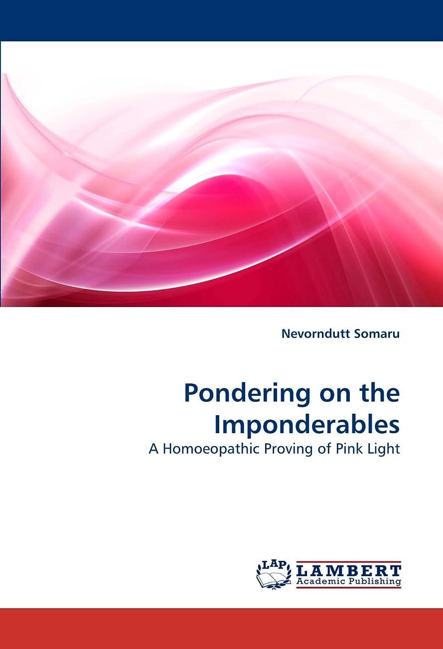 枯渇うなり声剛性Pondering on the Imponderables