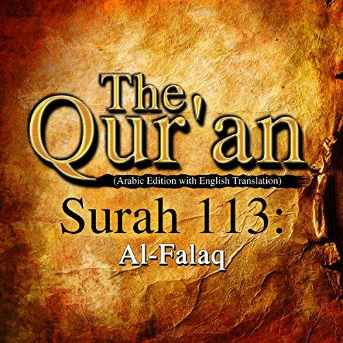 The Qur'an: Surah 113 - Al-Falaq cover art