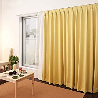 NICETOWN カーテン 遮光 目隠し おしゃれ 明るい装飾 部屋 幼稚園 学校 イエロー 2枚組 幅100丈200cm