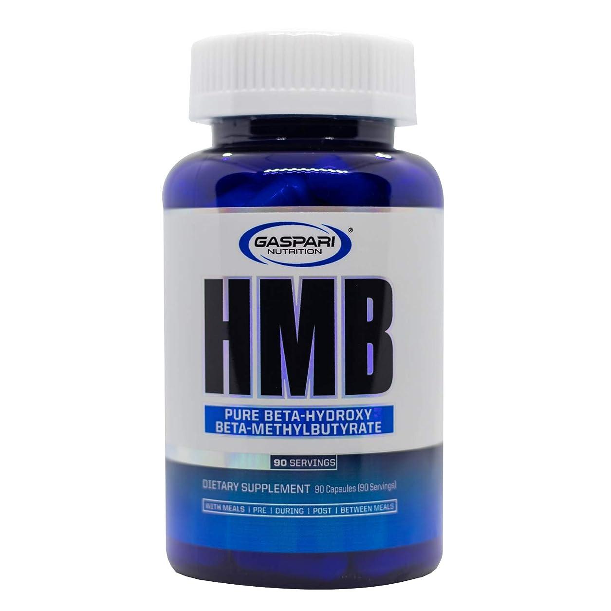 寄託立ち向かう異邦人ガスパリ HMB 1000 mg 90カプセル - Gaspari HMB 1000mg 90caps