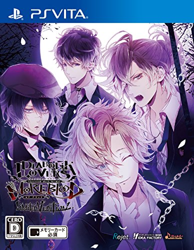 DIABOLIK LOVERS MORE,BLOOD LIMITED V EDITION