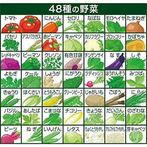 『キリン 無添加野菜 48種の濃い野菜 200ml×24本』の3枚目の画像