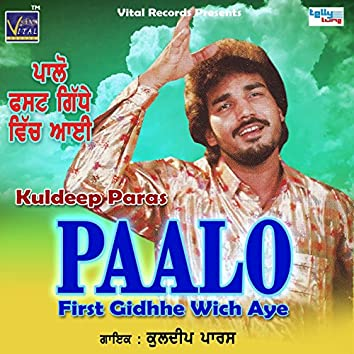 Paalo First Gidhhe Wich Aye