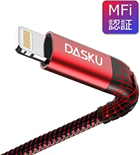 Apple MFi 認証 iPhone 充電ケーブル 1M 1本 純正品 ライトニング ケーブル 耐久 アイフォン Lightning USB コード iPhone 11/ 11 Pro Max/X/Xs/Xs Max/Xr/8 Plus/8/7 Plus/7/6s Plus/6s/6 Plus/6/5/5S/5SE/iPad Air/iPad mini 対応