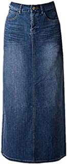 Women's Maxi Pencil Jean Skirt- High Waisted A-Line Long Denim Skirts for Ladies- Blue Jean Skirt