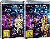 Quer durch die Galaxie und dann links - Gesamtedition / Die komplette 28-teilige Science-Fiction-Serie nach dem Roman von Robin Klein (Pidax Serien-Klassiker) [4 DVDs]