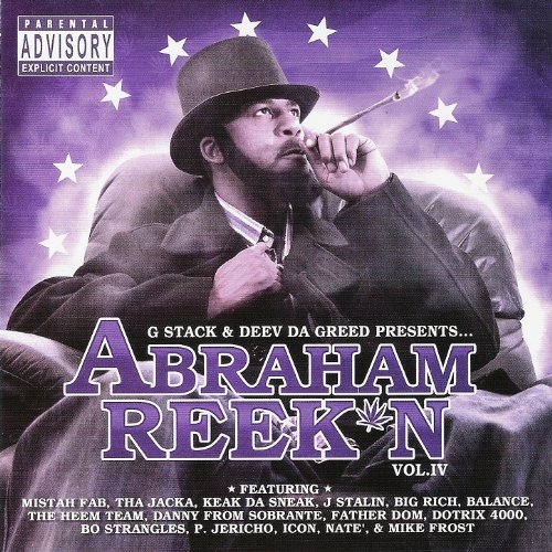 Purple Lounge (Let's Mess Around) [feat. Danny From Sobrante & Mike Frost] [Explicit]