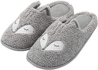 Tuiyata Cute Animal Slippers for Women Mens Winter Warm Memory Foam Cotton Home Slippers Soft Plush Fleece Slip on House S...