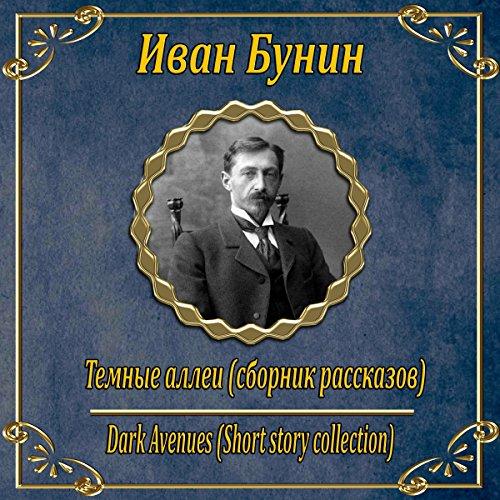 Temnye allei: Sbornik rasskazov                   By:                                                                                                                                 Ivan Bunin                               Narrated by:                                                                                                                                 Vasiliy Kupriyanov                      Length: 10 hrs and 31 mins     5 ratings     Overall 4.8