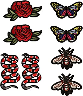 SOUTHYU 8 Pack Iron On/Sew On Patches Decorative Motif Appliques Embroidered Butterfly Bee Flower Snake Repairing Badge for DIY Clothing Jeans Jacket Backpack Hat