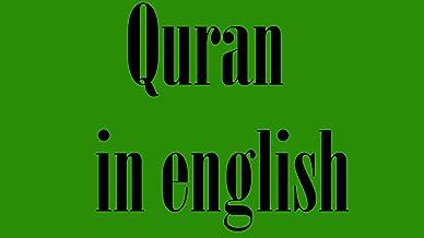 Quran in english (yusuf_ali_transliteration Book 2131)