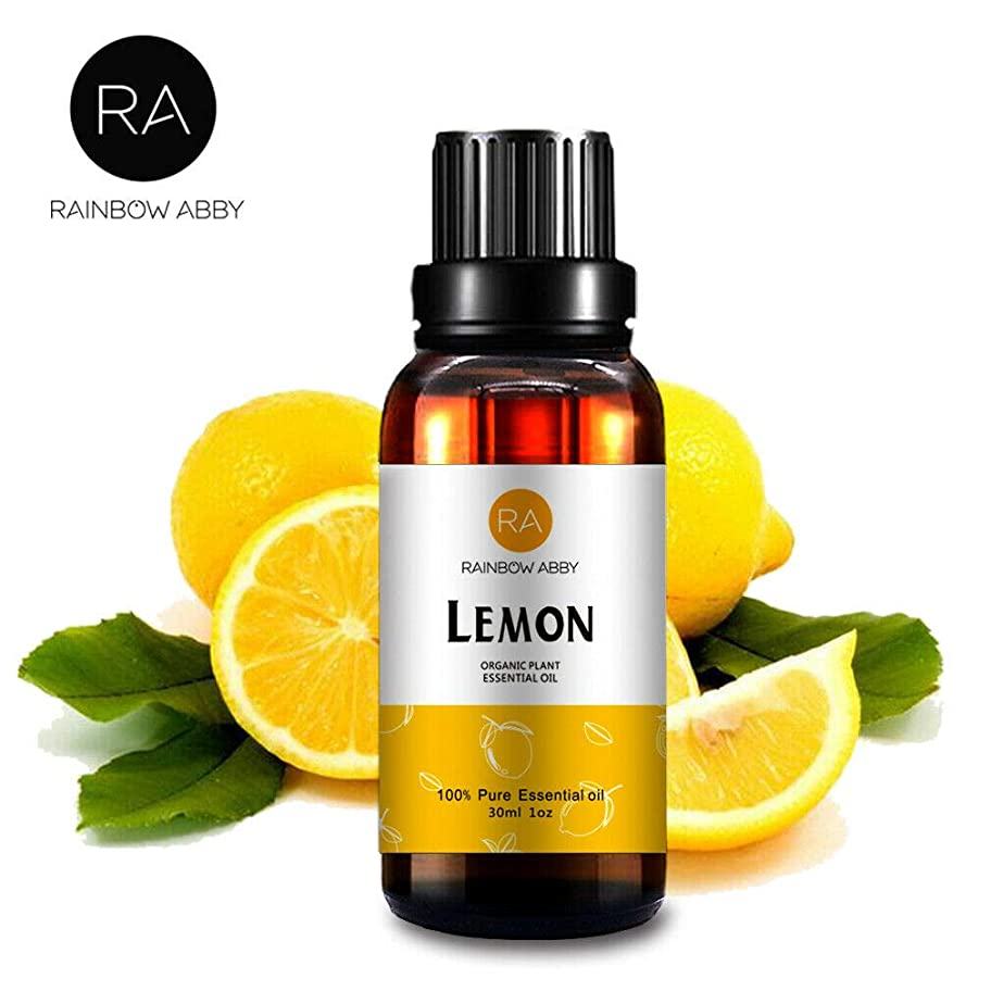 感じるユーザー意図的RAINBOW ABBY レモンエッセンシャル オイル ディフューザー アロマ セラピー オイル (30ML/1oz) 100% ピュアオーガニック 植物 エキスレモン オイル