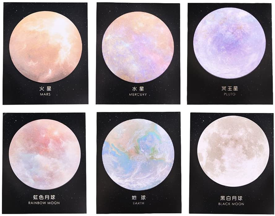 Popular popular GTHER Planet Sticky Notes Cute SALENEW very popular Sel Fun Note Moon Rainbow