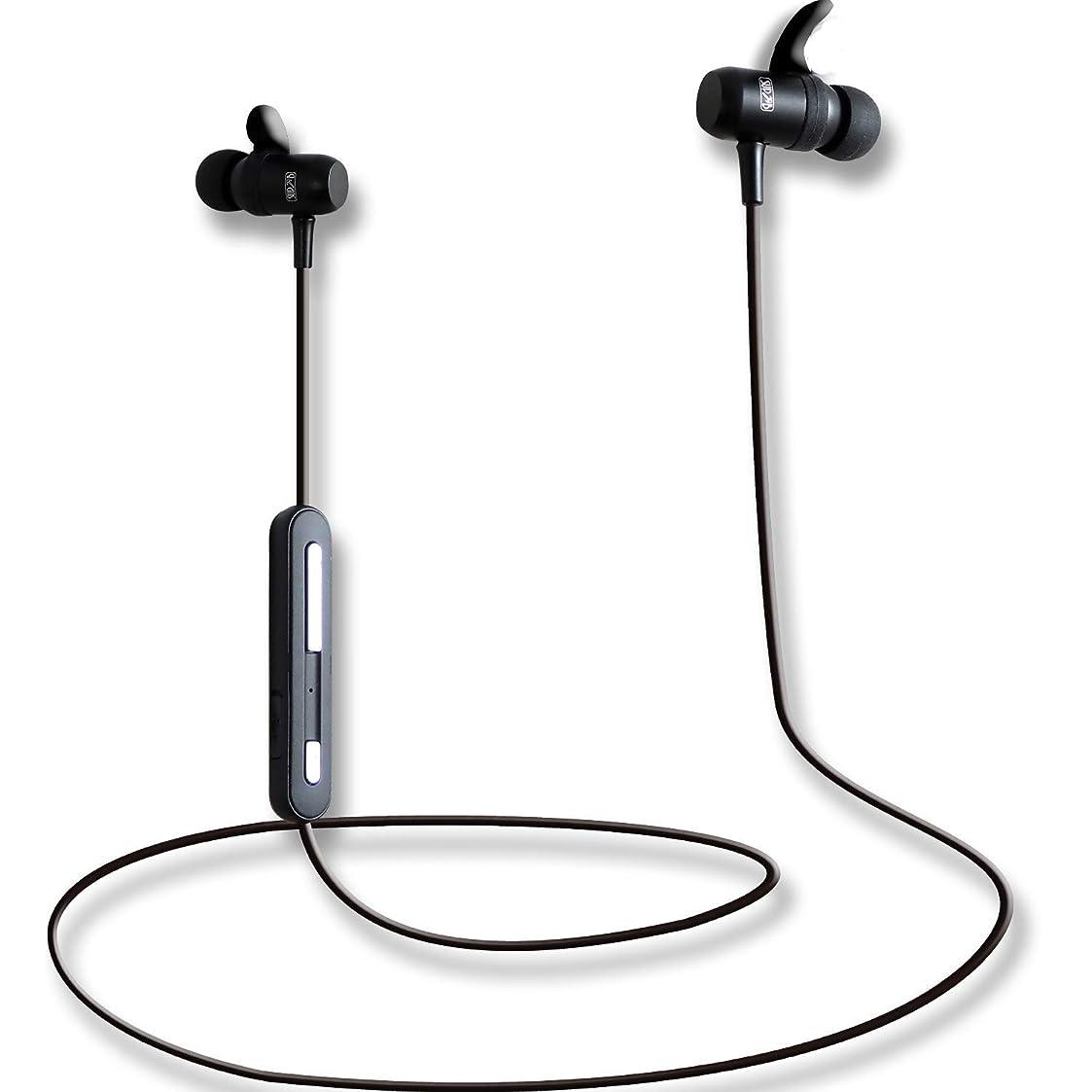 翻訳まろやかなによると【防水(IPX7)×重低音】イヤホン SUP-B(スパーブ) GorillaBass Bluetooth (iPhone/Android 対応) マイク 付き ノイズキャンセリング マグネット (APT-X/AAC 対応) SUP-201EP-K ブラック