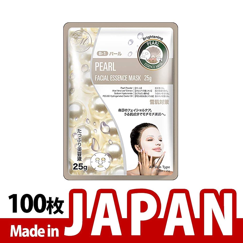 年金無条件技術的なMITOMO日本製【MT512-B-1】シートマスク/10枚入り/100枚/美容液/マスクパック/送料無料