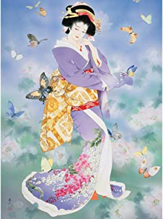 Bits and Pieces - Chou No Mai 300 Piece Jigsaw Puzzles for Adults - Each Puzzle Measures 18 Inch x 24 inch - 300 pc Jigsaws by Artist Haruyo Morita