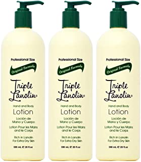 Vienna Triple Lanolin Alo 20oz Hand & Body Lotion Pump (3 Pack)