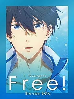 【Amazon.co.jp限定】Free! Blu-ray BOX(2作品連動購入特典「ジュエリーポーチ」&「「Free!」シリーズ・オーケストラ・コンサート2020 Blu-ray DISC」引換デジタルシリアルコード付)