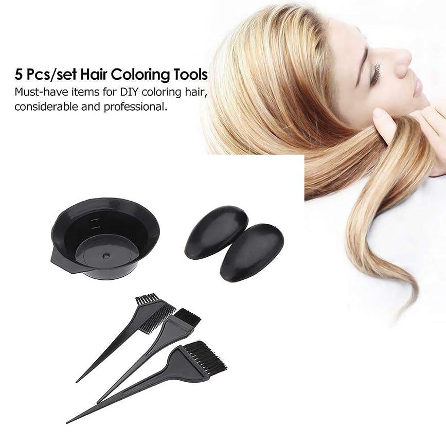 ドライバカロリー引き金ヘア染色セットキット5ピース - diyプロフェッショナルヘアダイカラーミキシングボウルブラシ&くし - 黒理髪美容ツールアプリケーター色合い