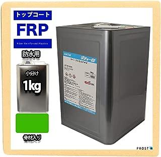 イソ系【FRP防水用トップコート/グリーン骨材入り1kg/硬化剤付】