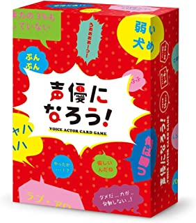 声優になろう! VOICE ACTOR CARD GAME