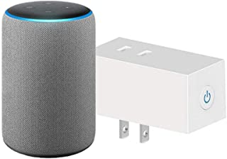 Echo Plus (エコープラス) 第2世代 - スマートスピーカー with Alexa、ヘザーグレー + HYSIRY WiFi スマートプラグ JP1