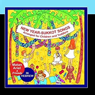 New Year-Sukkot Songs - Songs in Hebrew for Children & Toddlers by Matan Ariel & Friends