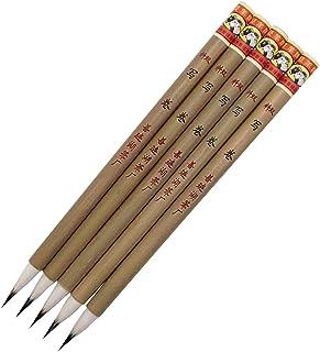 書道筆 双羊牌 双料 写巻 5本セット 唐筆 小筆 細筆