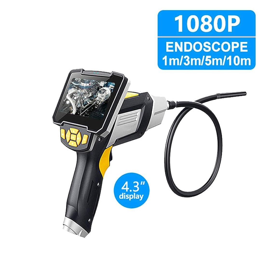 農業多くの危険がある状況こだわりAntscope 4.3インチ工業用内視鏡1080 p検査カメラ用自動修復ツールスネークハードハンドヘルドwifi内視鏡アンドロイド35