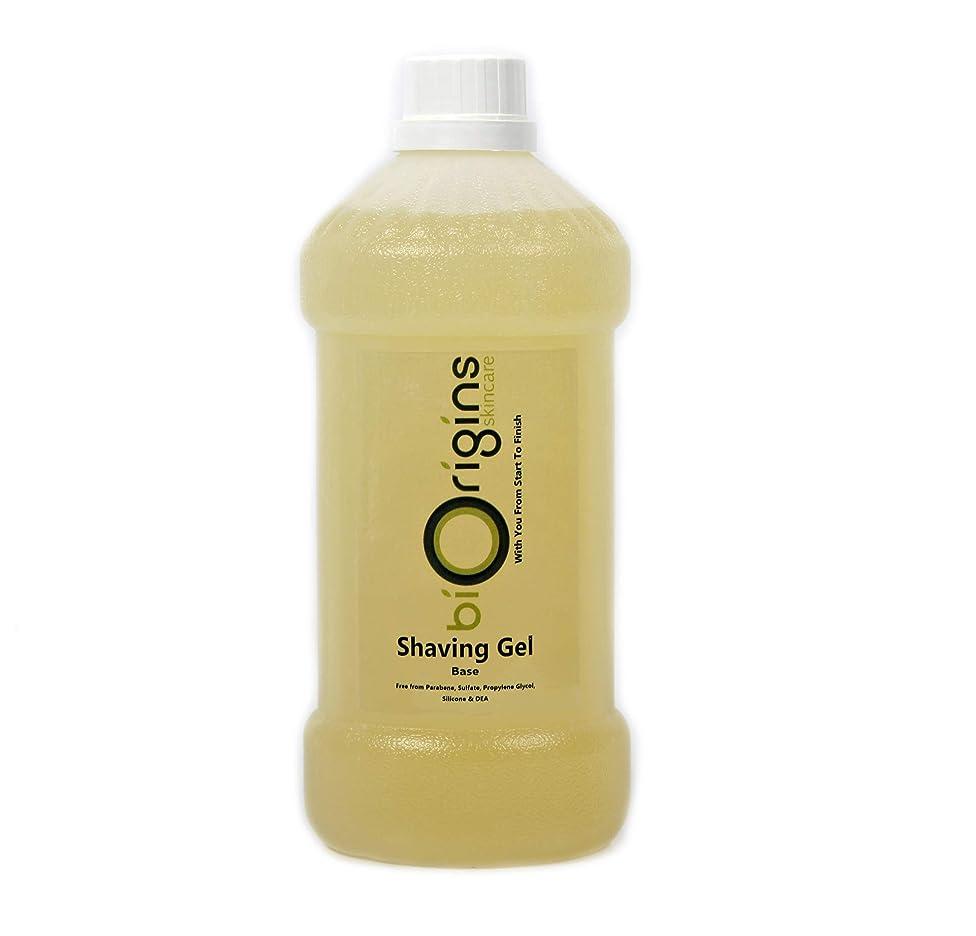 承知しました走る毒液Shaving Gel S&P Free - Botanical Skincare Base - 1Kg