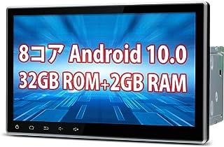 (TBE100*) XTRONS Android10.0 2DIN カーナビ 10.1インチ 大画面 8コア 車載PC アンドロイド DVDプレーヤー マルチウインドウ (地図カードなし)