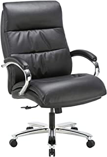CLATINA Ergonomic Big & Tall Executive Office Chair with Bonded Leather 400lbs High Capacity Swivel Adjustable Height Thick Padding Headrest and Armrest for Home Office Black