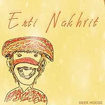 Erti Nakhvit